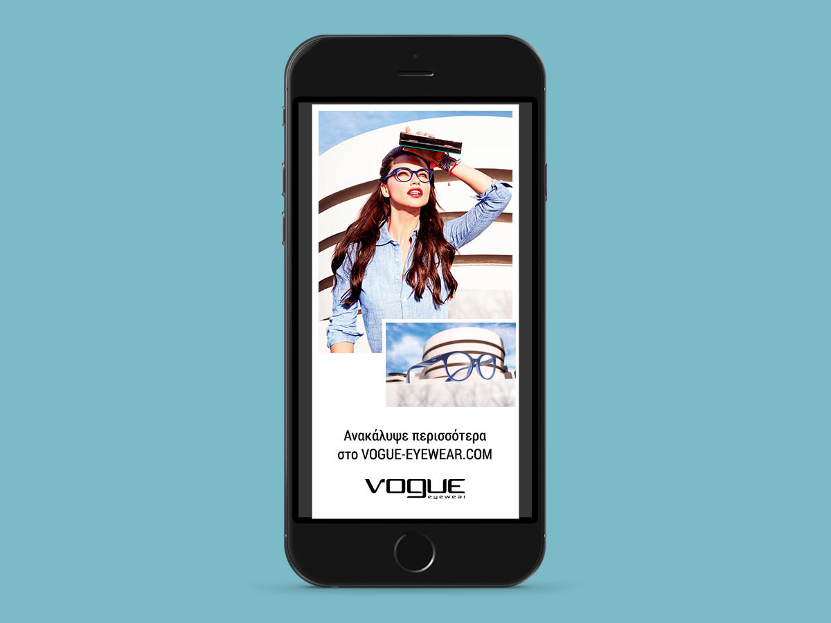 Suriglia Studio - Vogue Rainbow web adv - Half page 300x600