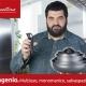 Suriglia Studio - Lagostina Ingenio web adv